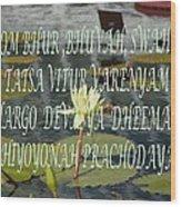 Divine Gayatri Mantra Wood Print