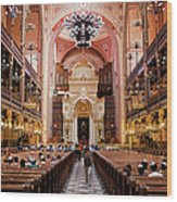 Dohany Street Synagogue In Budapest Wood Print