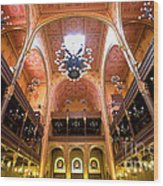 Dohany Synagogue In Budapest Wood Print