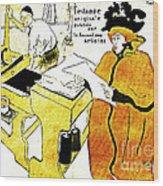Domain-le Stamp Wood Print