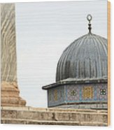Dome Of The Rock Close Up Wood Print