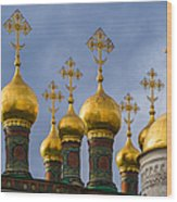 Domes Of The Church Of The Nativity Of Moscow Kremlin - Featured 3 Wood Print