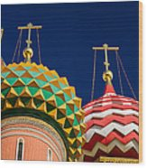 Domes Of Vasily The Blessed Cathedral - Feature 3 Wood Print