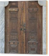 Door Of The Topkapi Palace - Istanbul Wood Print