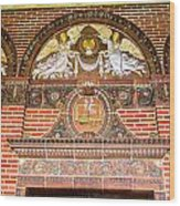 Door Splendor Wood Print