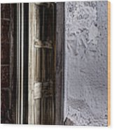 Doorway To The Unknown Wood Print
