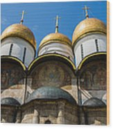 Dormition Cathedral - Square Wood Print