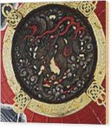 Dragon At The Senso-ji Temple Wood Print