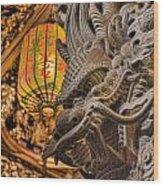 Dragon Wood Print by Karen Walzer