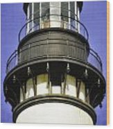 Dreaming Of The Lighthouse Wood Print