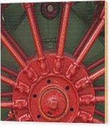 Drive Wheel Wood Print