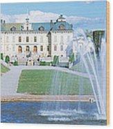 Drottningholm Palace, Stockholm, Sweden Wood Print