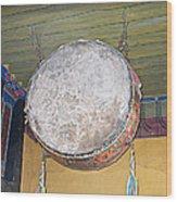 Drum Outside Former Living Quarters Of Dalai Lama In Potala Palace In Lhasa-tibet Wood Print