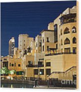 Dubai Architecture Wood Print