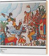 Dushyant-shakuntalum-love-17 Wood Print