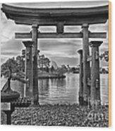 Dusk At World Showcase Lagoon Black And White Walt Disney World Wood Print