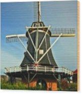 Dutch Windmill Wood Print