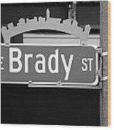 E Brady St Wood Print