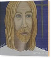 Early Perception Of Jesus. Wood Print