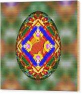 Easter Egg 3d Wood Print