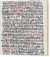 Ebers Papyrus, C1550 B.c Wood Print