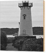 Edgartown Lighthouse Wood Print