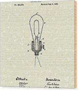 Edison Electric Lamp 1882 Patent Art Wood Print