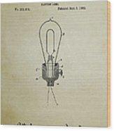 Edison Electric Lamp Patent 3 -  1882 Wood Print