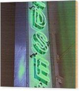 Edsel Sign Aglow Wood Print