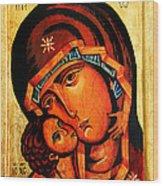 Eleusa Icon Wood Print