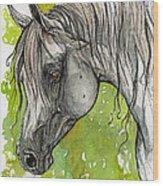 Emanda Polish Arabian Mare Watercolor Painting Wood Print