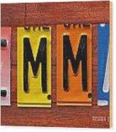 Emma License Plate Name Sign Fun Kid Room Decor Wood Print