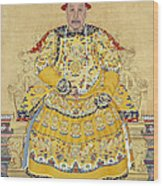 Emperor Qianlong In Old Age Wood Print