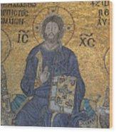 Empress Zoe Mosaic - Hagia Sophia Wood Print