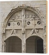 Entrance Fontevraud Abbey- France Wood Print