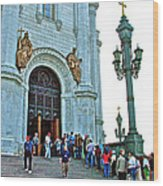 Entrance To Christ The Savior Cathedral In Moscow-russia Wood Print