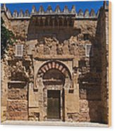 Entrance To The 10th Century Mezquita Wood Print