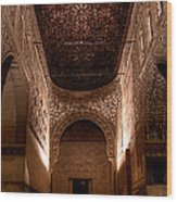 Entrance To The Ambassadors Hall In The Alhambra Wood Print