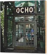 Entrance To Trendy Ocho Restaurant In San Antonio Texas Watercolor Digital Art Wood Print