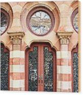 Entry Charleston Wood Print