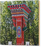 Entry Gate By Potala Palace In Lhasa-tibet Wood Print