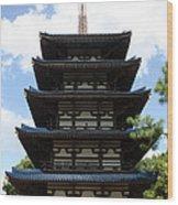 Epcot Pagoda Wood Print