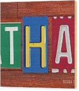 Ethan License Plate Name Sign Fun Kid Room Decor. Wood Print