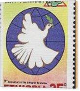 Ethiopia Stamp Wood Print