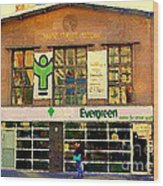 Evergreen Yonge St  Scenes Building A Better Toronto One Person At A Time Community Center Cspandau Wood Print