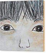Eyes Of Love Wood Print by Eloise Schneider