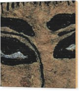 Eyes Of The Ancient Egyptian Musician Wood Print