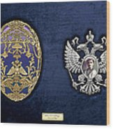Faberge Tsarevich Egg With Surprise On Blue Velvet Wood Print