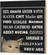 Felines   - Poster  Wood Print