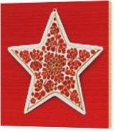 Festive Star Wood Print